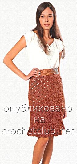 1346493226_01_yubka_cveta_korici_svyazannaya_kruchkom (250x529, 69Kb)