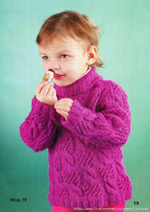Детское вязание спицами свитер для девочки