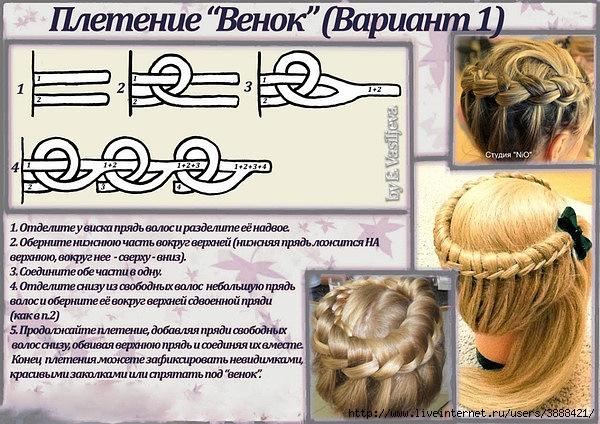 http://img1.liveinternet.ru/images/attach/c/6/91/748/91748407_large_1927133c19f56631909m750x740u5dbe1.jpg
