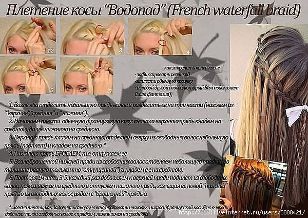 http://img1.liveinternet.ru/images/attach/c/6/91/748/91748415_large_19271369ec756631911m750x740ud962a.jpg