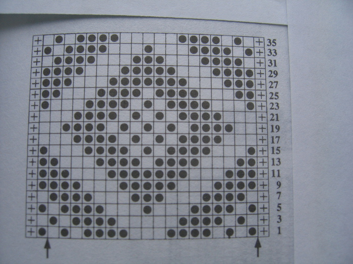 бамбук 054 (700x525, 166Kb)
