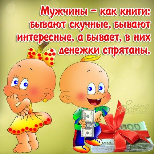 0_9e9ba_672335c0_orig (500x500, 77Kb)