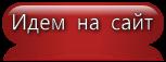 7b645e14839b (153x57, 9Kb)