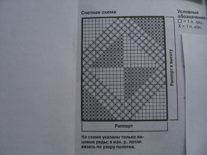 бамбук 051 (700x525, 104Kb)
