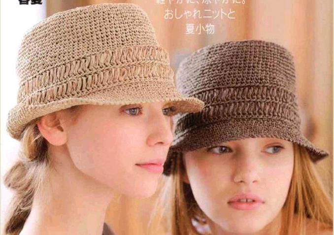 Шляпа женская вязаная крючком/4683827_20120901_171527 (678x477, 277Kb)
