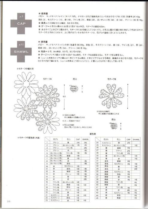 img035 (494x700, 236Kb)
