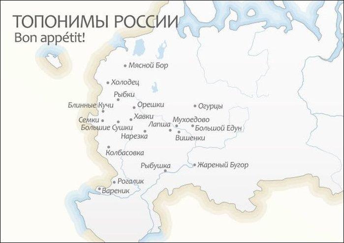 7308_russian_towns_001 (700x494, 43Kb)