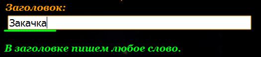 1� (525x116, 36Kb)