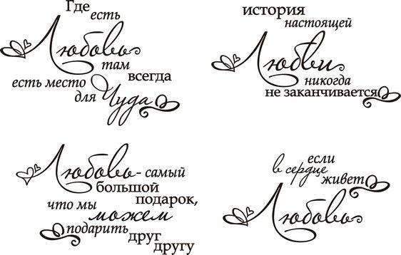 67c3134065-materialy-dlya-tvorchestva-shtampy-dlya-tvorchestva-n3775[1] (562x358, 36Kb)