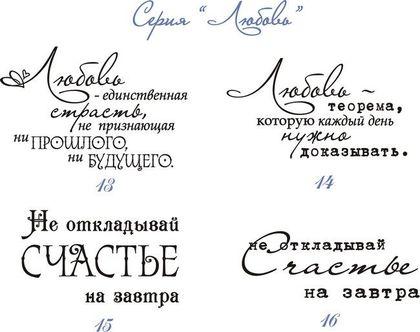 58d3134068-materialy-dlya-tvorchestva-shtampy-dlya-tvorchestva-n3776[1] (420x332, 29Kb)