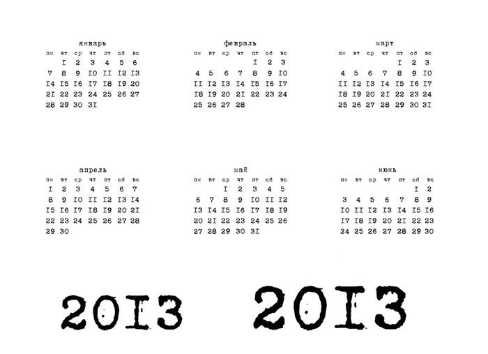 calendar2013no_frame_1[1] (700x507, 57Kb)