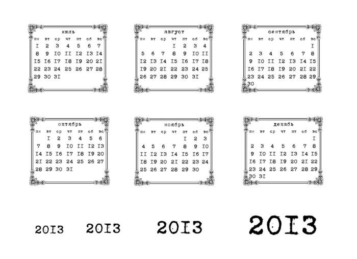 calendar2013_2[1] (700x507, 62Kb)