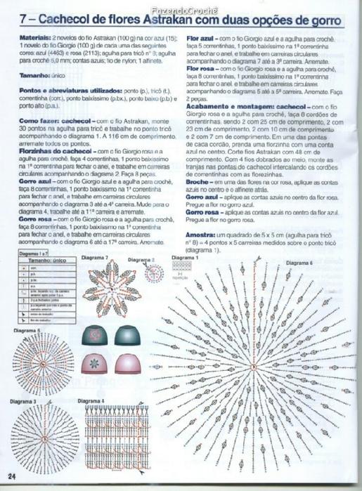 touca_croche1 (515x700, 416Kb)