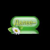 4975968_knopochkar_6149876_5616443 (170x170, 11Kb)