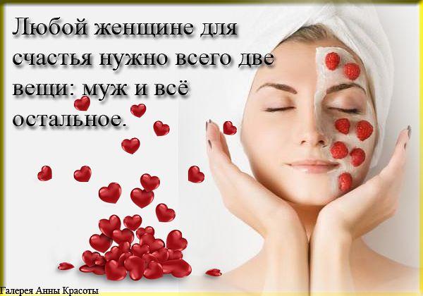Цитаты о любви и жизни любимому