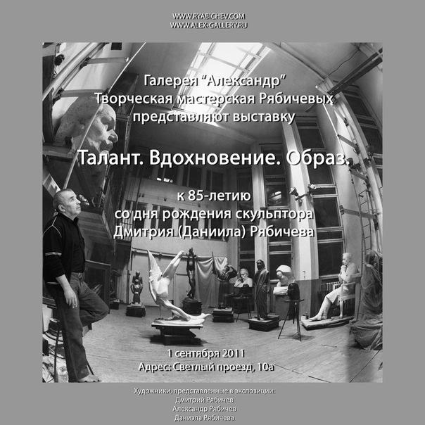 Мастерская Дмитрия (Даниила) Рябичева (604x604, 105Kb)