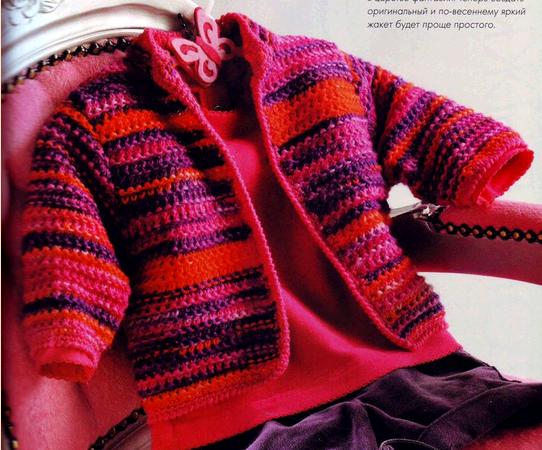Курточка вязаная спицами детская/4683827_20120916_205545 (542x450, 294Kb)
