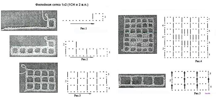 86b1c91bf697 (700x328, 109Kb)