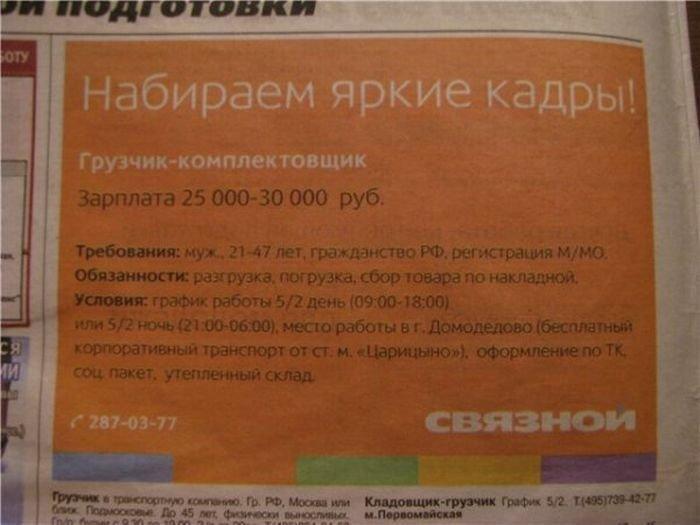 3943598_1289859301_obyavlenie029 (700x525, 48Kb)