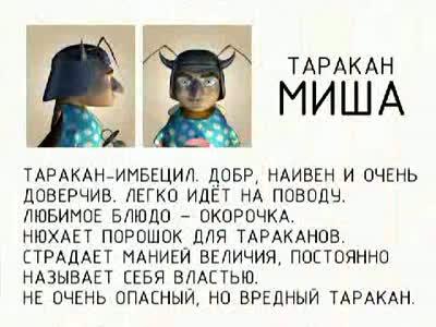 http://img1.liveinternet.ru/images/attach/c/6/91/840/91840129_235591.jpg