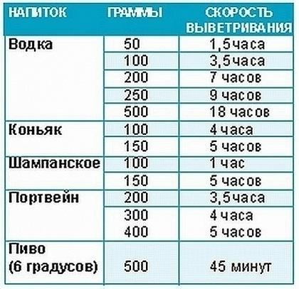 4524271_c4e7c0eca03c0d17b18abae860ba26f6_b (420x407, 62Kb)