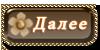 aramat_22 � (100x50, 11Kb)