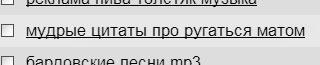 683232_kpz50 (320x65, 6Kb)
