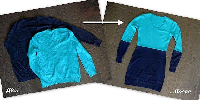 платье из свитеров (1) (640x320, 42Kb)