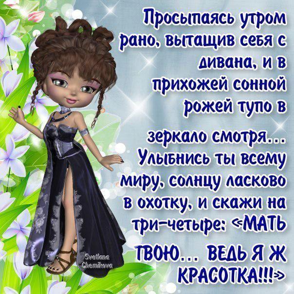 644157_270330939745482_381691331_n (604x604, 97Kb)