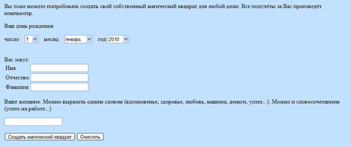 4565946_Bezimyannii_risynok (700x293, 58Kb)