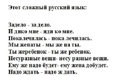 428622_290961240973887_140668734_n (490x340, 25Kb)