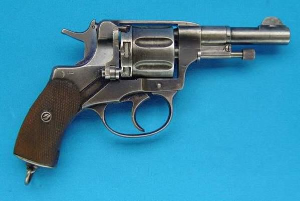 139Изготовление вооружения