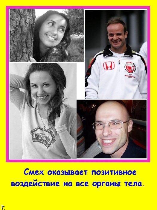 motivators_29 (525x700, 74Kb)