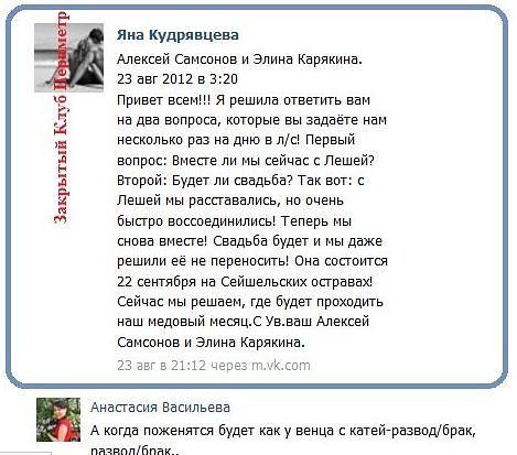 Элина Карякина 91087137_getImagejpg1