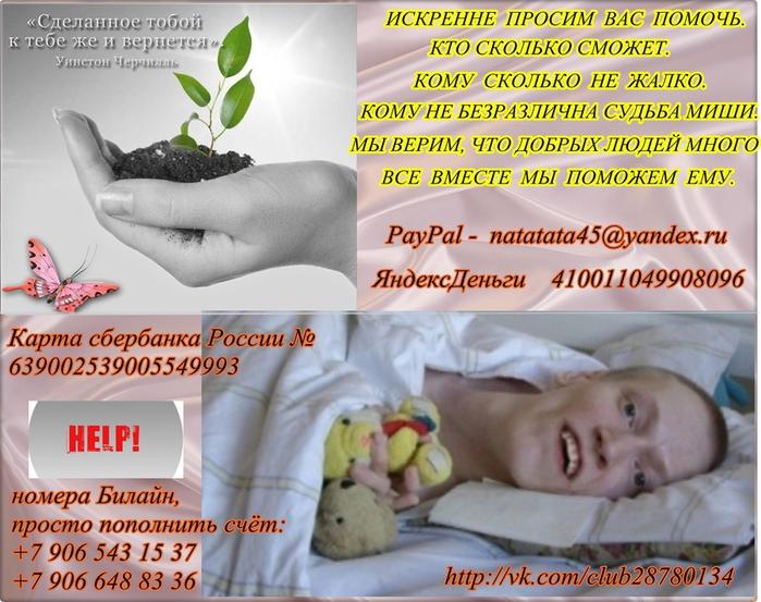 1264190361_1248355007_h2light (700x553, 307Kb)