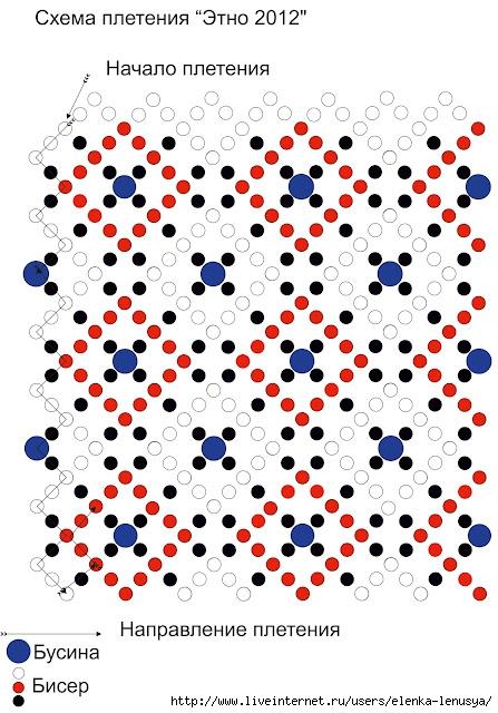 ����2012 (447x640, 227Kb)