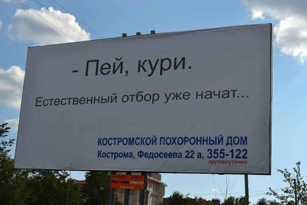 http://img1.liveinternet.ru/images/attach/c/6/91/883/91883665_stkxGhycH8Y.jpg