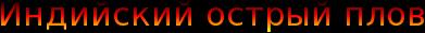 cooltext773630301 (391x31, 5Kb)