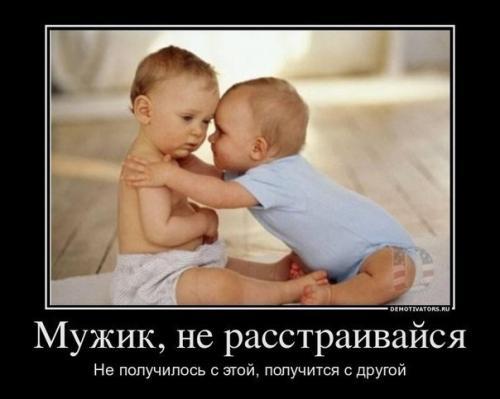 91889489_smeshnie_kartinki_1329410533160