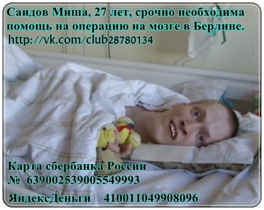 3407372_5yjGSxbiJx4 (517x413, 56Kb)