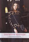 Журнал «Ideal» Crochet №3