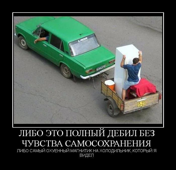 1348166427_demotivatory_17 (700x678, 57Kb)