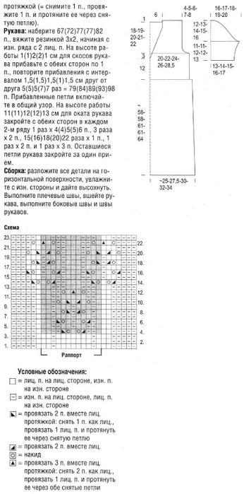 bel-plat2 (346x700, 79Kb)