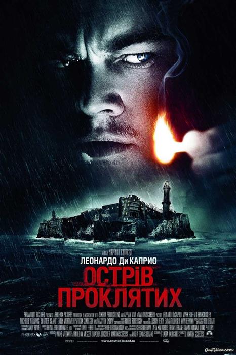 1280491365_kinopoisk.ru-shutter-island-1222032 (466x700, 332Kb)