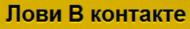 1 (190x29, 8Kb)