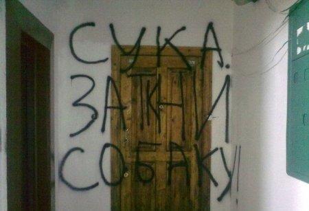 1335989714_podborka_85 (450x307, 24Kb)