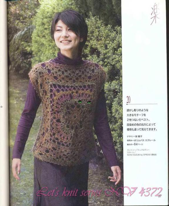 Let_s_knit_series_NV4372_2008_kr_27 (575x700, 71Kb)