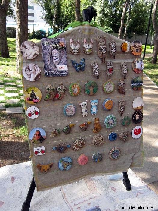 выставка-ярмарка в парке Алые Паруса, 26 (525x700, 369Kb)