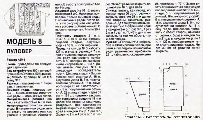 Verena-20 (700x413, 248Kb)