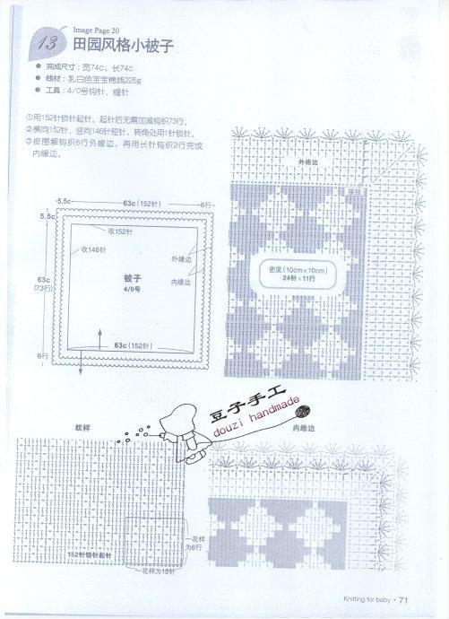 742ab936nc4e8f64aad41&690 (501x690, 71Kb)